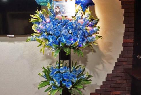 B-BOX AsteRizM⁂島本蒼様の誕生日祝いライブバルーンスタンド花