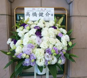 天王洲銀河劇場 高橋健介様の舞台「GANTZ:L」スタンド花