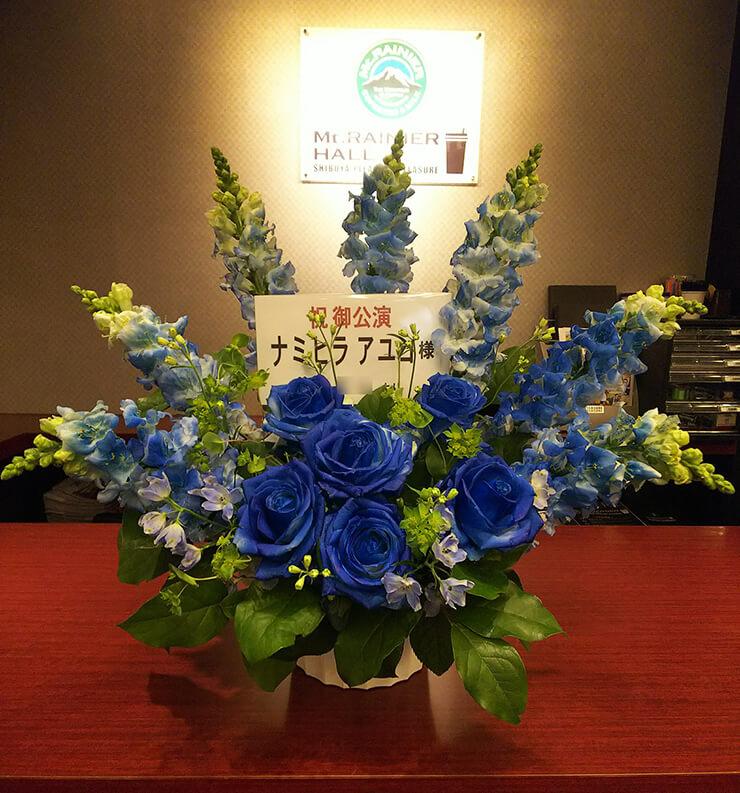 マウントレーニアホール ナミヒラアユコ様のライブ楽屋花