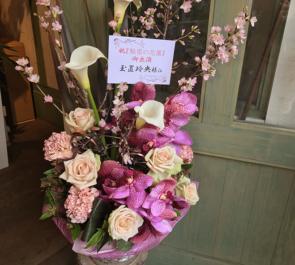 東京芸術劇場 玉置玲央様舞台楽屋花