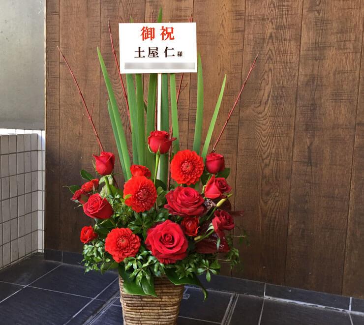 築地ブディストホール舞台公演祝い花