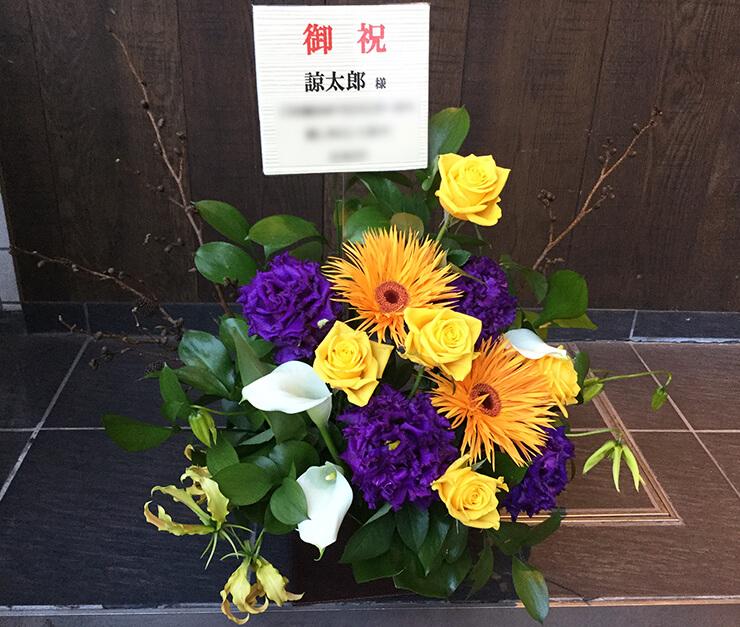 中野ザ・ポケット 諒太郎様舞台楽屋花