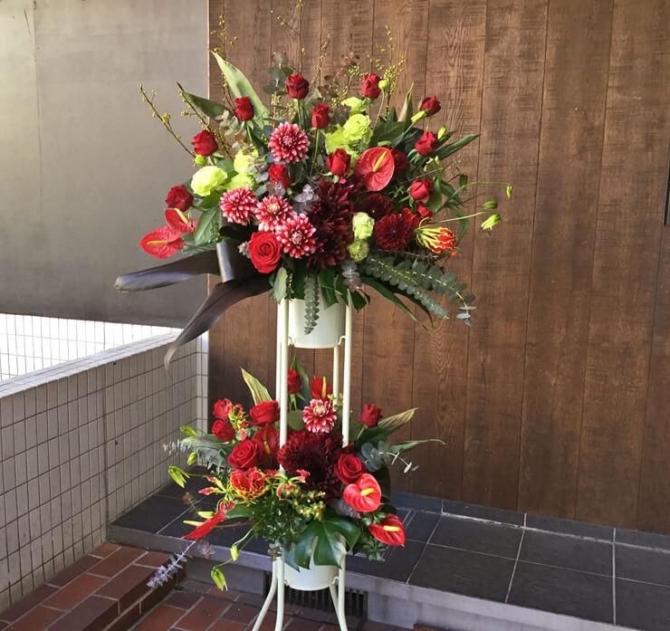 港区西麻布スタジオ開設祝いスタンド花
