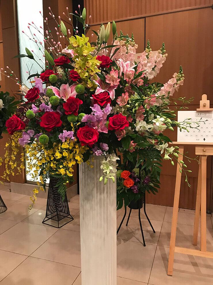 渋谷セルリアンタワー東急ホテル新年会スタンド花
