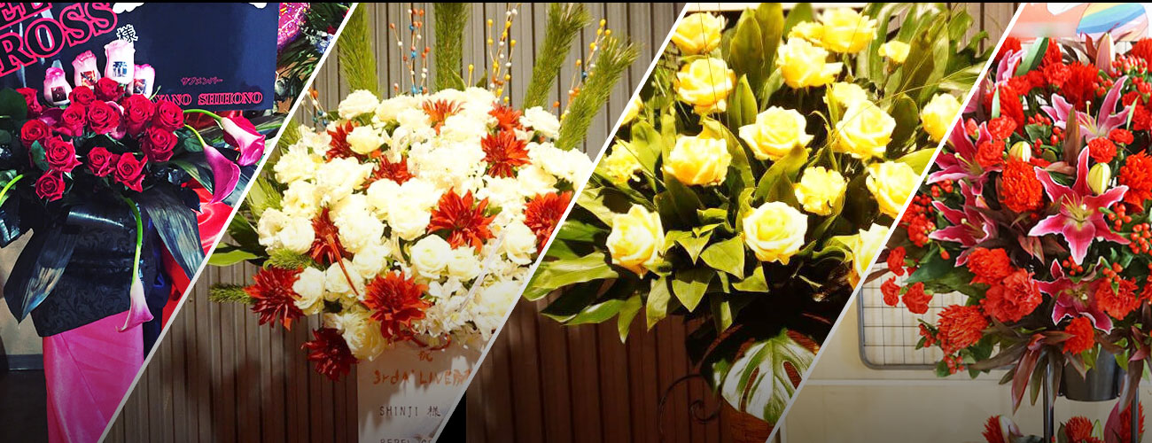 ディファ有明に贈る花
