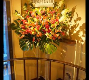 渋谷開店祝いスタンド花