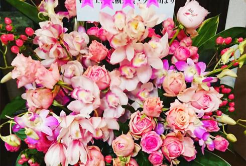 上越国際スキー場様50周年祝い花