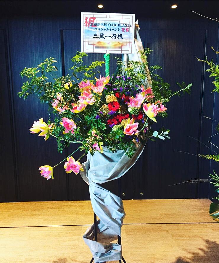 「最遊記RELOAD BLAST」スペシャルイベントフラスタ