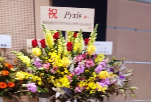 ディファ有明 pyxis様のライブスタンド花