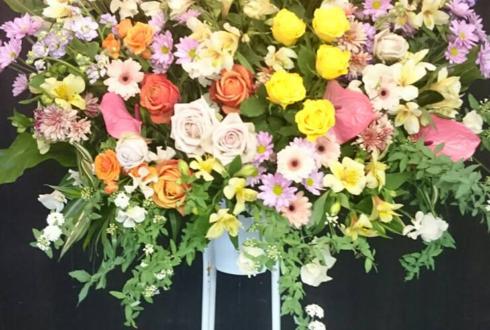 豊島区南長崎 飲食店様の開店祝いスタンド花