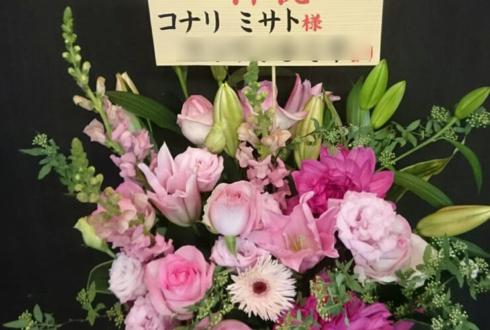 ブックファースト新宿店 コナリミサト様のサイン会祝いピンク系の花