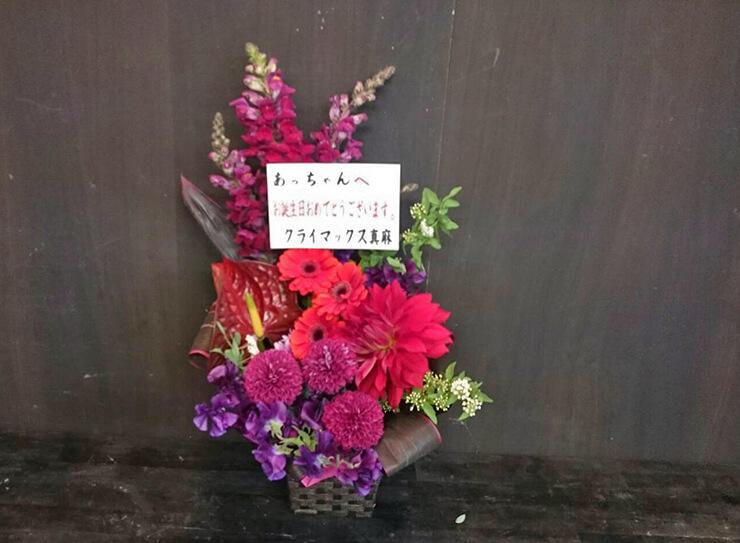 練馬区豊玉 ミラクル ご店主様の誕生日祝い花