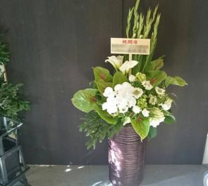 世田谷区 美容室様の開店祝い 高さのある花