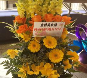 幕張メッセ けやき坂46(ひらがなけやき)2期生おもてなし会 金村美玖様楽屋花