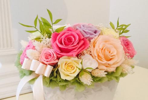 昇進祝いの花 プリザーブドフラワー