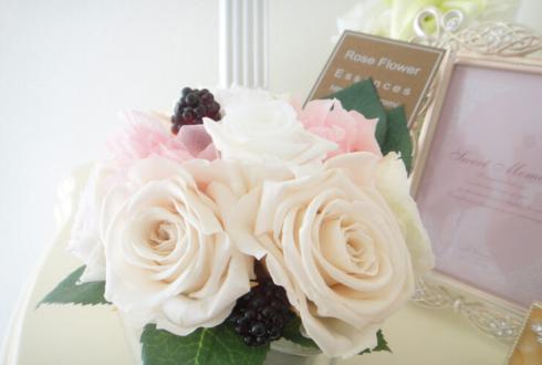 西東京市 誕生日プレゼントの花 プリザーブドフラワー
