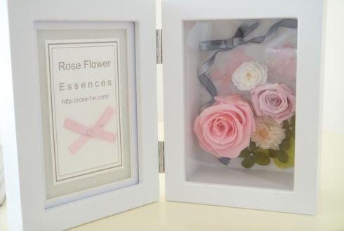 世田谷区 結婚祝い&誕生日祝いの花 プリザーブドフラワーフォトフレーム