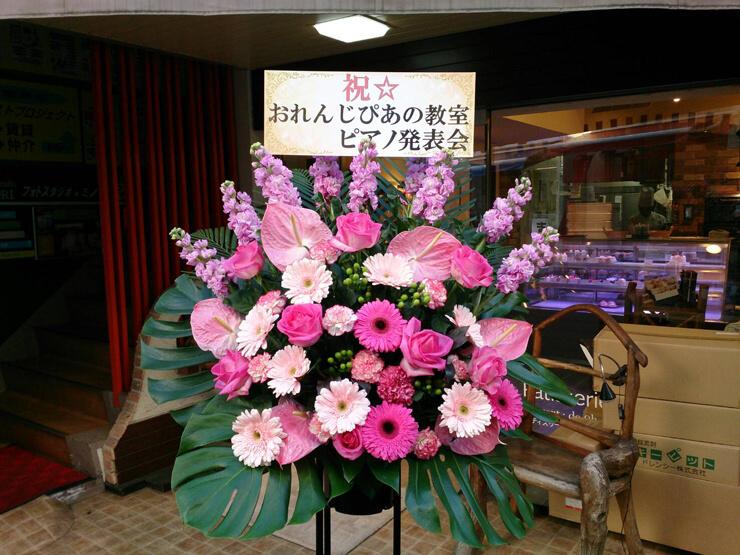 大田文化の森ホールピアノ発表会スタンド花