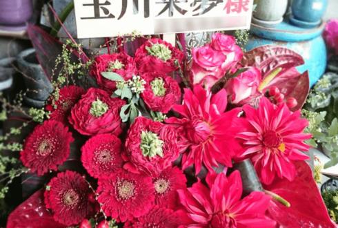 明石スタジオ 玉川来夢様の舞台「四人」楽屋花