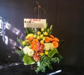 中野サンプラザ 氣志團様のライブ公演祝い 黄色オレンジ系の花