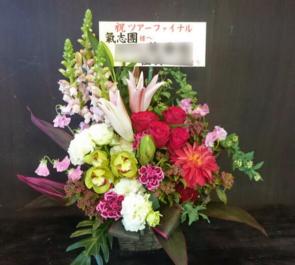 中野サンプラザ 氣志團様のライブ公演祝い花