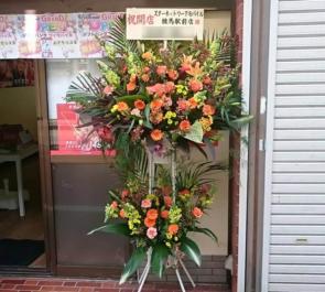 練馬 開店祝いスタンド花2段