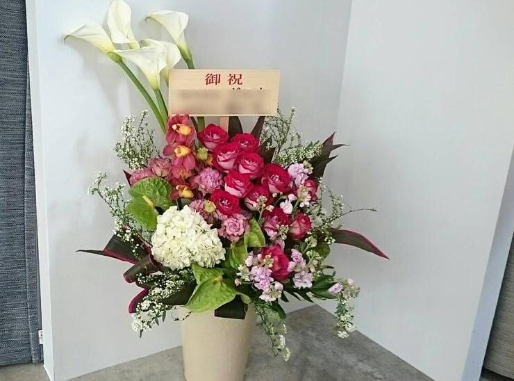 西東京市 美容室Be-done様の開店祝い花