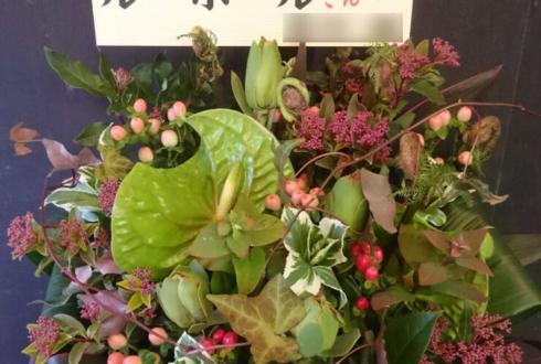 千葉県 開店祝い花