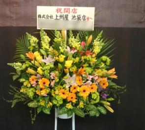 上州屋池袋店様のリニューアルオープン祝いスタンド花