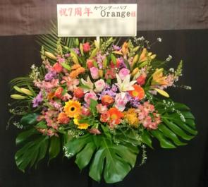 練馬区豊玉 Orange様の7周年祝いスタンド花