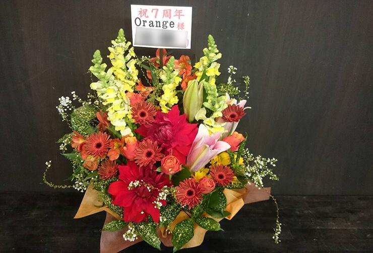 練馬 Orange様の7周年祝い花
