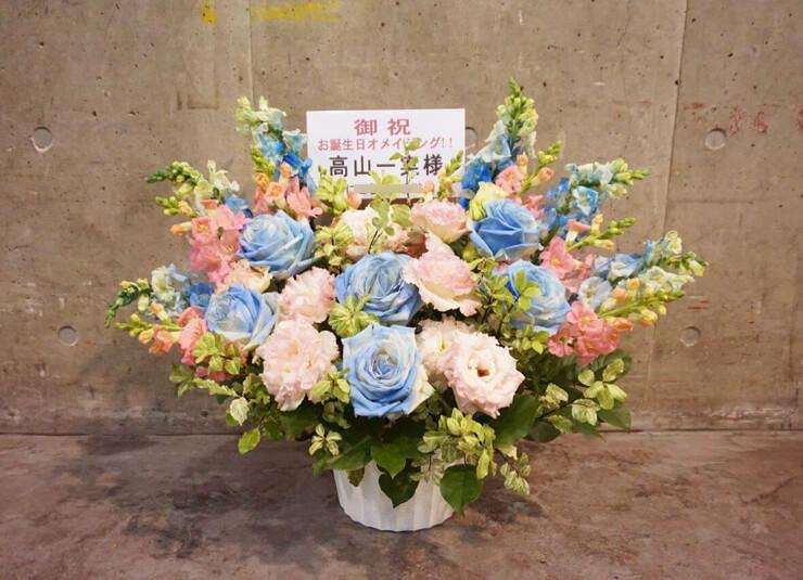 東京ビッグサイト 乃木坂46 高山一実様握手会祝い花