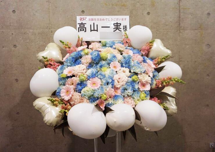 東京ビッグサイト 乃木坂46 高山一実様握手会バルーンスタンド花