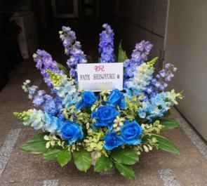 新宿FATE様のリニューアルオープン祝い花
