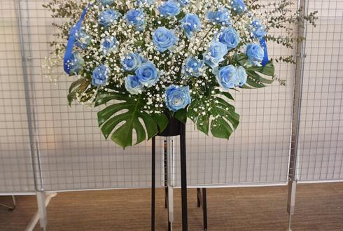 中野サンプラザホール STARMARIE様のライブ公演祝いブルースタンド花