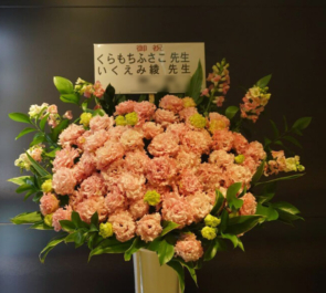 パルコミュージアムくらもちふさこ・いくえみ綾 二人展スタンド花