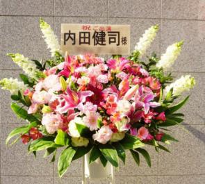 赤坂RED/THEATER 内田健司様舞台スタンド花