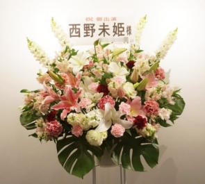 CBGKシブゲキ!! 西野未姫様舞台スタンド花
