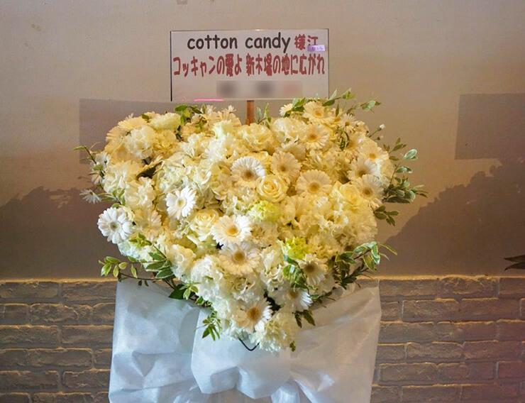 新木場STUDIO COAST CottonCandy様のユニドル決勝祝いハートスタンド花