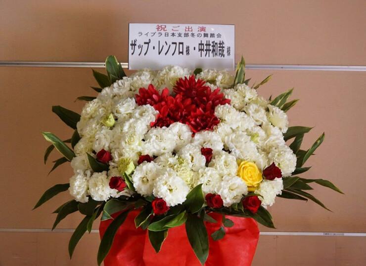 デイファ有明 中井和哉様の『血界戦線 & BEYOND』 イベントスタンド花