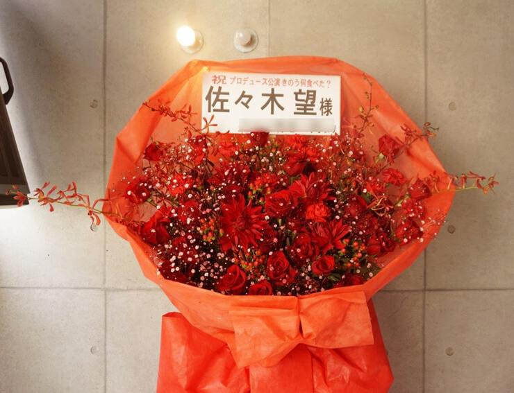 渋谷ユーロライブ 佐々木望様の花束風スタンド花