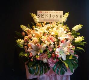 秋葉原TwinBoxGARAGE クピドリック様の2周年ワンマンライブスタンド花
