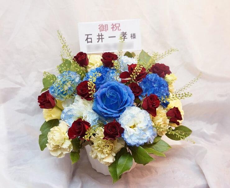 Bunkamuraオーチャードホール 石井一孝様ミュージカル楽屋花