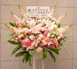 サンシャイン60ジンジャーズビーチ サンシャイン 株式会社ステラマリス様の会社設立記念パーティースタンド花