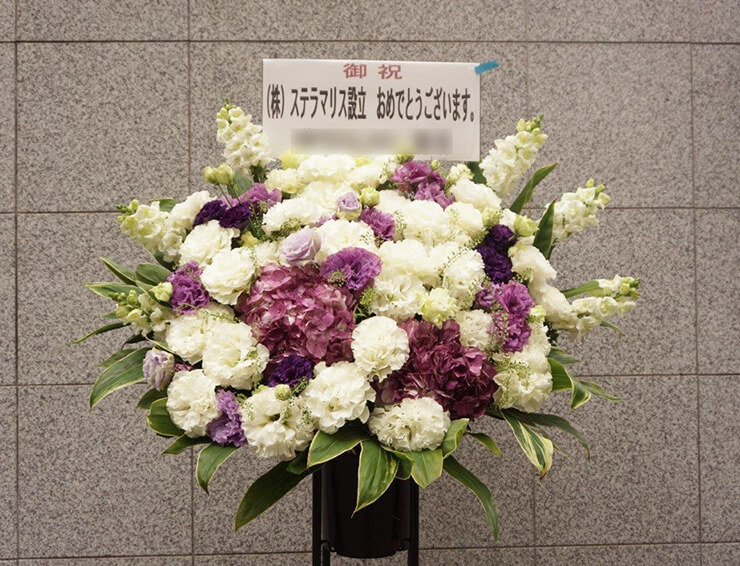Ginger's Beach Sunshine 株式会社ステラマリス様の会社設立記念パーティー白×紫スタンド花