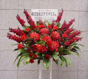 サンシャイン60 株式会社ステラマリス様の会社設立記念パーティースタンド花