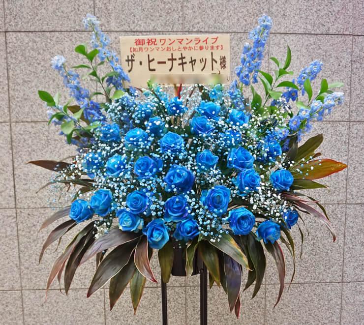 渋谷VUENOS ザ・ヒーナキャット様ワンマンライブブルースタンド花