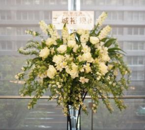 よみうり大手町ホール 玉城裕規様の舞台オシャレスタンド花
