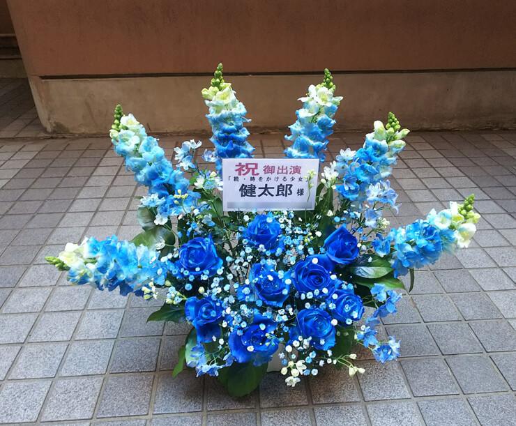 東京グローブ座 健太郎様の舞台楽屋花