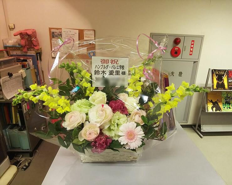Bunkamuraオーチャードホール 鈴木愛里様のバレエ公演楽屋花